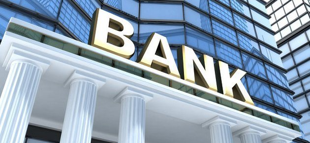 Вводится новый инструмент экстренной поддержки банков