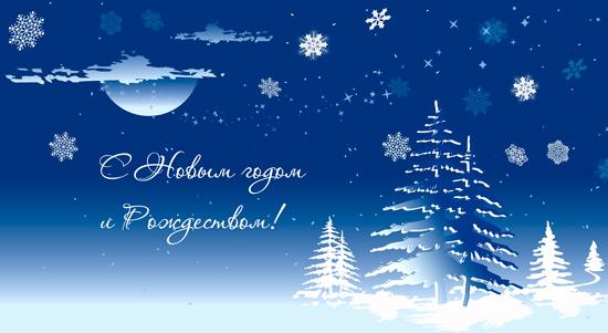 Поздравляю всех друзей с Новым годом